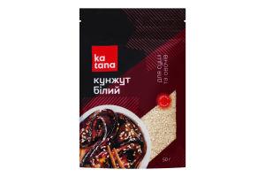 Кунжут белый для суши и овощей Katana д/п 50г