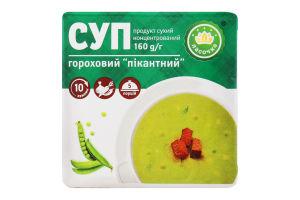 Суп гороховий сухий концентрований Пікантний Ласочка м/у 160г