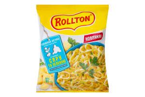 Локшина яєчна швидкого приготування зі смаком сиру та зеленню Rollton м/у 85г