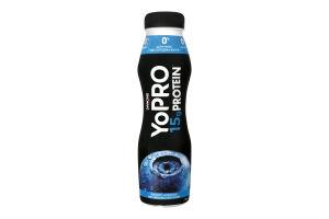 Йогурт 0% высокопротеиновый Черника YoPro п/бут 270г