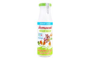 Йогурт 2.5% для дітей від 8міс Груша-яблуко Яготинське для дітей с/пл 200г