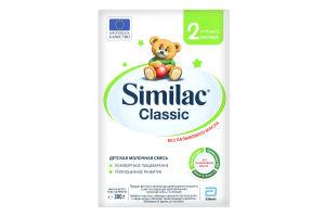 Смесь адаптированная сухая молочная для детей от 6-12мес Classic 2 Similac к/у 300г