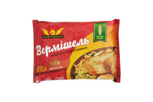 Вермишель быстрого приготовления со вкусом мяса неострая Golden Dragon м/у 65г