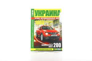 Атлас автомобильных дорог Украины +200 живописных мест Украины Витязь-Л