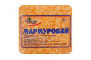 Сир 45% твердий Мармуровий Чортків кг