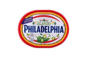 Сыр 35.5% Филадельфия с острым перцем чили халапеньо и сладким зеленым перцем Jalapeno Philadelphia п/у 175г