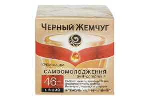 Крем для лица ночной 46+ Черный жемчуг 50мл