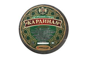 Cир 35% Кардинал Чаплинські сири кг