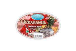 Сельдь с ананасами и курагой Русалочка п/у 250г