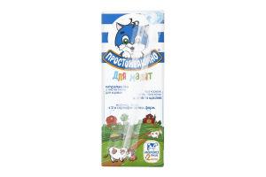 Йогурт 2.5% Малина-Шиповник Простоквашино для малят т/п 207г