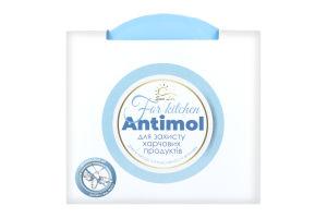 Средство от моли для кухни Antimol Sun Lux 20г