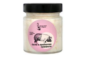 Сало с ароматом трюфеля Димне м'ясо від Тараса г/к с/б 200г