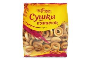 Сушки П'ятачок Українська Зірка м/у 250г