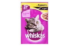 Корм для взрослых котов с курицей в соусе Whiskas д/п 100г