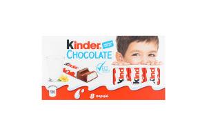 Шоколад молочний з молочною начинкою Chocolate Kinder к/у 100г