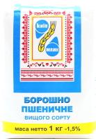 Мука пшеничная высший сорт Київмлин м/у 1кг