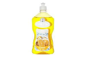 Засіб для миття посуду концентрований Лимон Galax 500г