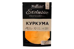 Куркума Exclusive Professional Pripravka д/п 60г