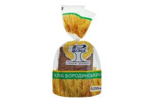 Хлеб половинка в нарезке Бородинский Рома м/у 0.25кг