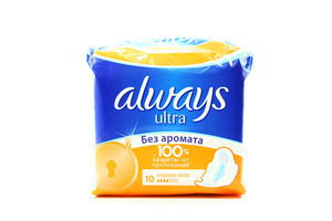 Прокладки Always Ultra Normal Plus б/аромата 10шт