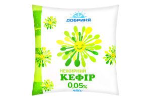 Кефир 0.05% нежирный Добриня м/у 450г