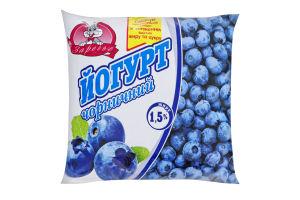 Йогурт 1.5% Черничный Заречье м/у 400г