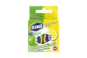 RINO засіб для унітазу освіжаючий Зелене яблуко+Лимон запаска 2*40г