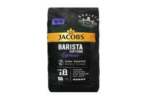 Кофе натуральный жареный в зернах Espresso Barista editions Jacobs м/у 1кг