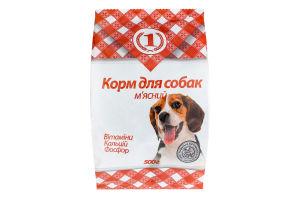 Корм для собак сухий м'ясний №1 м/у 500г