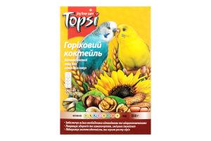 Корм для попугаев Ореховый коктейль Topsi к/у 550г
