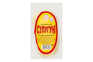 Сир 30% розсольний Сулугуні Первомайський МКК кг