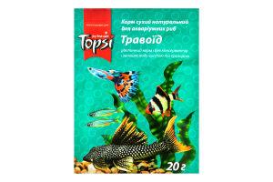 Корм сухой натуральный для аквариумных рыб Травоед Topsi м/у 20г