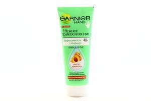 Крем Garnier для рук Ніжний дотик масло абрикоса 75мл