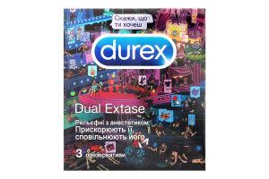 Презервативы латексные с силиконовой смазкой Dual Extase Durex 3шт