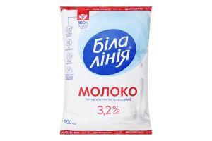 Молоко 3.2% ультрапастеризованное Біла Лінія м/у 900г