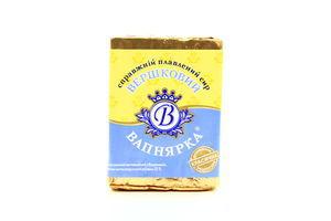 Сыр плавленый Вапнярка Сливочный 55% 90г