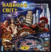 Игра настольная для детей от 3лет Вокруг мира Київська Фабрика Іграшок 1шт