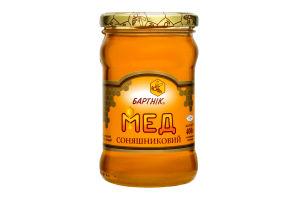 Мед соняшниковий Бартнік с/б 400г