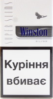 Сигареты Super Slims Silver Winston