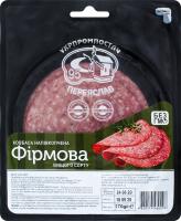 Ковбаса Фірмова Укрпромпостач-95 н/к лоток 170г