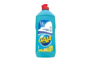 Моющая жидкость д/посуды лимон Gala 500г