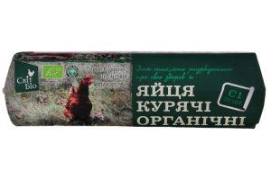 Яйця Світ Біо курячі органічні 1категорія 10шт *20