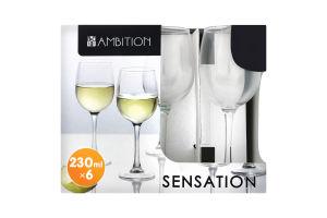 Бокалы для вина Ambition Prestige 350мл