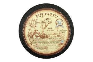 Сир «Манчего»