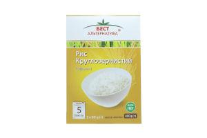 Рис круглозернистый в пакетиках Бест Альтернатива к/у 5х80г