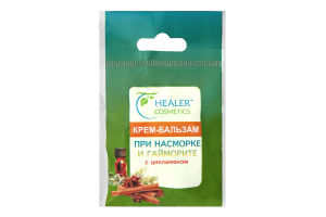 Крем-бальзам при насморке и гайморите Healer Cosmetics 10г