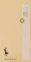 Плівка двостороння нюд персик №846275 Sinowrap 20шт