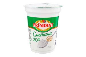 Сметана 20% President cт 350г