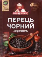 Перець чорний горошок ЦветАромат м/у 15г