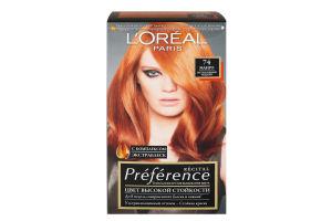 Крем-фарба для волосся Preference Манго №74 L'Orеal